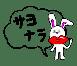Atsuo the rabbit sticker #655225
