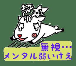 The warm Hiroshima valve stamp sticker #655388