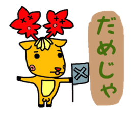 The warm Hiroshima valve stamp sticker #655391