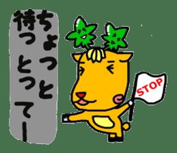 The warm Hiroshima valve stamp sticker #655396