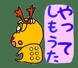 The warm Hiroshima valve stamp sticker #655398