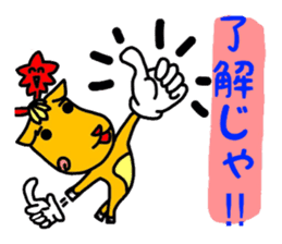 The warm Hiroshima valve stamp sticker #655402