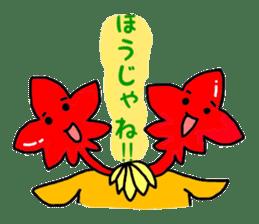 The warm Hiroshima valve stamp sticker #655404
