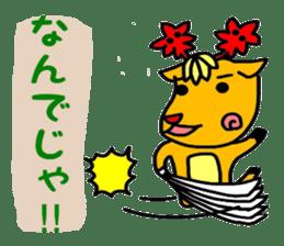The warm Hiroshima valve stamp sticker #655405