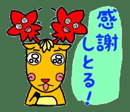 The warm Hiroshima valve stamp sticker #655406