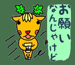 The warm Hiroshima valve stamp sticker #655407