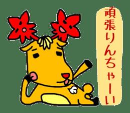 The warm Hiroshima valve stamp sticker #655410