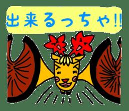 The warm Hiroshima valve stamp sticker #655411