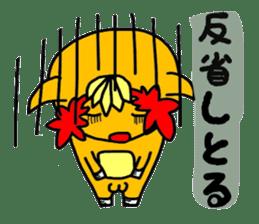 The warm Hiroshima valve stamp sticker #655415