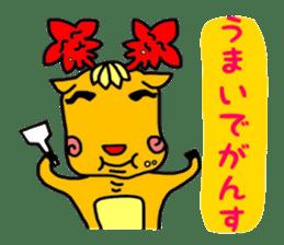 The warm Hiroshima valve stamp sticker #655416