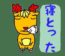 The warm Hiroshima valve stamp sticker #655417