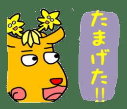 The warm Hiroshima valve stamp sticker #655419