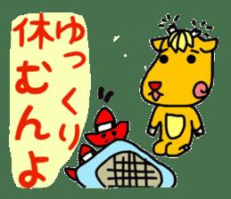 The warm Hiroshima valve stamp sticker #655423