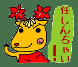 The warm Hiroshima valve stamp sticker #655424