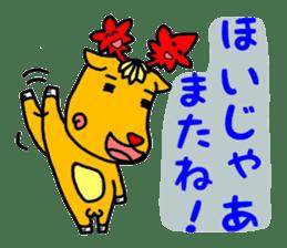 The warm Hiroshima valve stamp sticker #655425