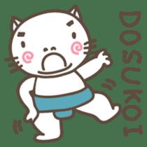 DOSUKOI NYANKO English version sticker #655624