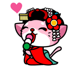 MAIKO-nyan(English) sticker #656387