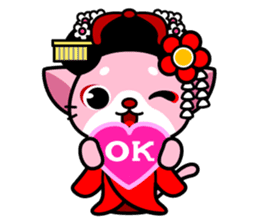 MAIKO-nyan(English) sticker #656388