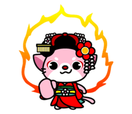 MAIKO-nyan(English) sticker #656391