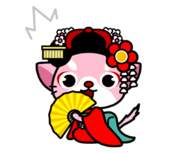 MAIKO-nyan(English) sticker #656393