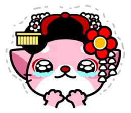 MAIKO-nyan(English) sticker #656399