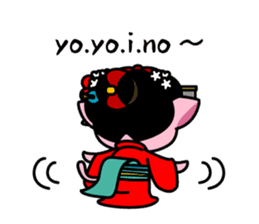 MAIKO-nyan(English) sticker #656409