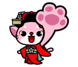 MAIKO-nyan(English) sticker #656412