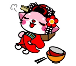 MAIKO-nyan(English) sticker #656415