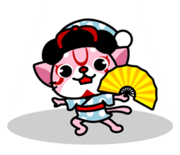 MAIKO-nyan(English) sticker #656421