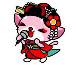 MAIKO-nyan(English) sticker #656423