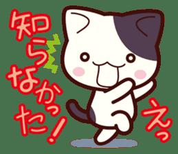 Tabby cat / Nyanko 2nd sticker #656546