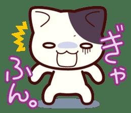 Tabby cat / Nyanko 2nd sticker #656549