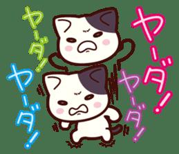 Tabby cat / Nyanko 2nd sticker #656552