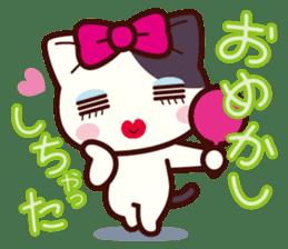 Tabby cat / Nyanko 2nd sticker #656558