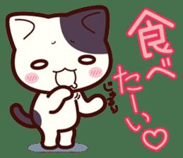 Tabby cat / Nyanko 2nd sticker #656563