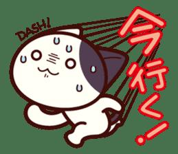 Tabby cat / Nyanko 2nd sticker #656566