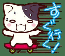 Tabby cat / Nyanko 2nd sticker #656567