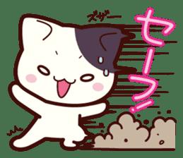 Tabby cat / Nyanko 2nd sticker #656568
