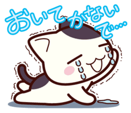 Tabby cat / Nyanko 2nd sticker #656570
