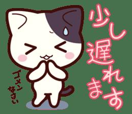 Tabby cat / Nyanko 2nd sticker #656572
