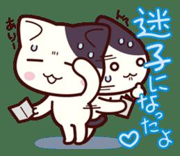 Tabby cat / Nyanko 2nd sticker #656573