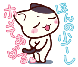 Tabby cat / Nyanko 2nd sticker #656574