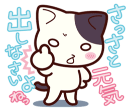 Tabby cat / Nyanko 2nd sticker #656575
