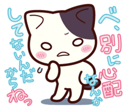 Tabby cat / Nyanko 2nd sticker #656576