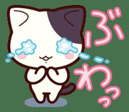 Tabby cat / Nyanko 2nd sticker #656580