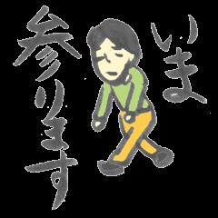 JAPANESE SYODOU sticker