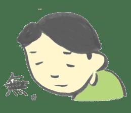 JAPANESE SYODOU sticker sticker #656629