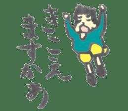 JAPANESE SYODOU sticker sticker #656630