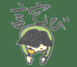 JAPANESE SYODOU sticker sticker #656636