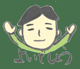 JAPANESE SYODOU sticker sticker #656637